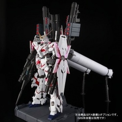 PG RX-0 Unicorn Gundam Full Armor Parts Set