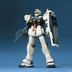 MG RGM-79C GM Type C Ground Use