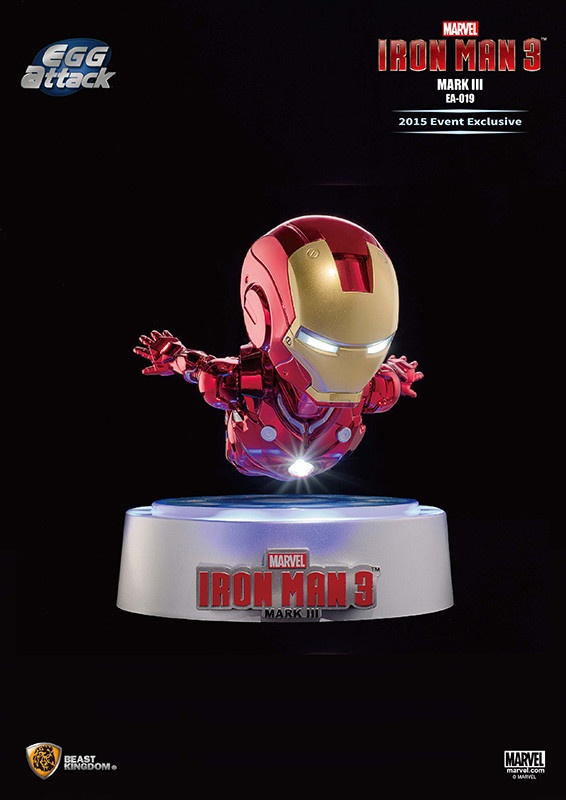 Egg Attack Iron Man 3: Mark III Magnetic Floating Version