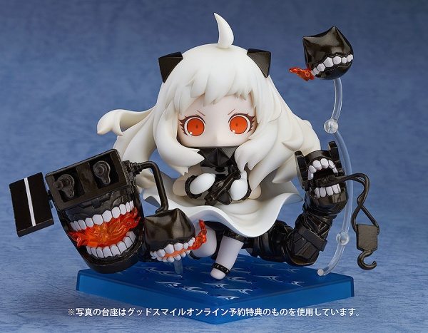 Nendoroid Northern Princess