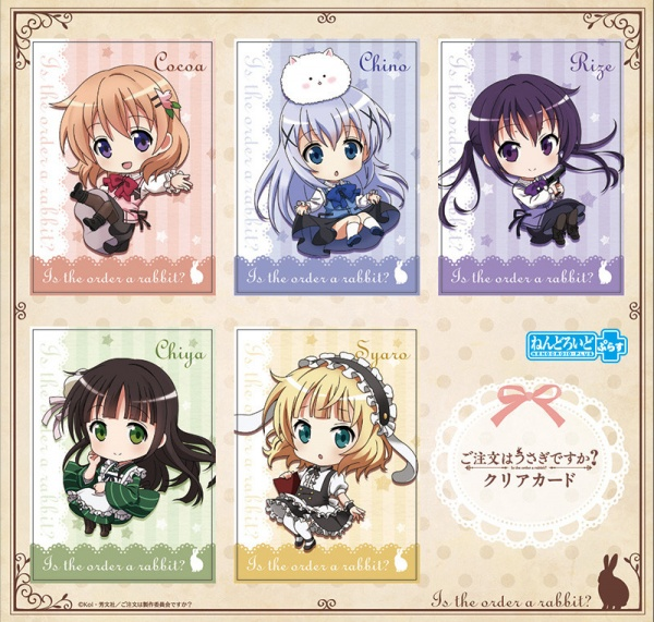 Nendoroid Plus: Is the Order a Rabbit? - Clear Cards