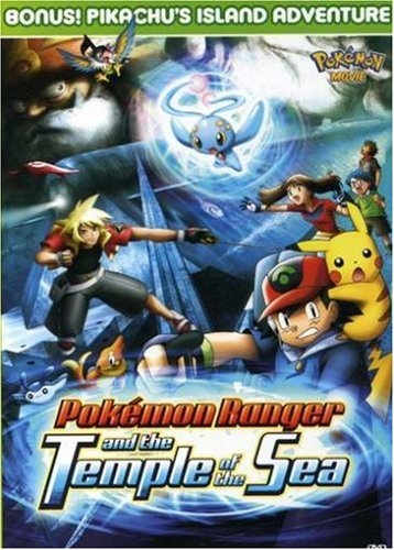 Pokemon Movie on DVD: Pokemon Ranger and the Temple of the Sea