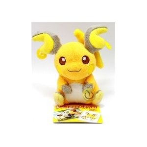 Raichu Pokemon Plush Toy