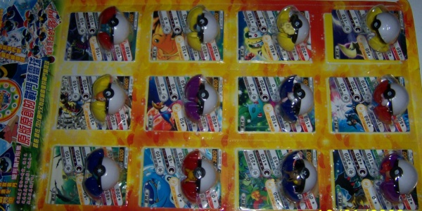 12 Pokeballs with Gate Cards