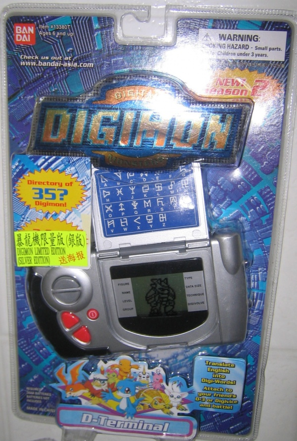 Digimon Digivice Terminal Metallic Silver