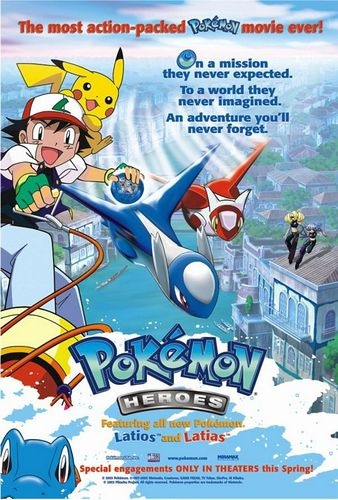 Pokemon Heroes: The Movie (2003) on DVD