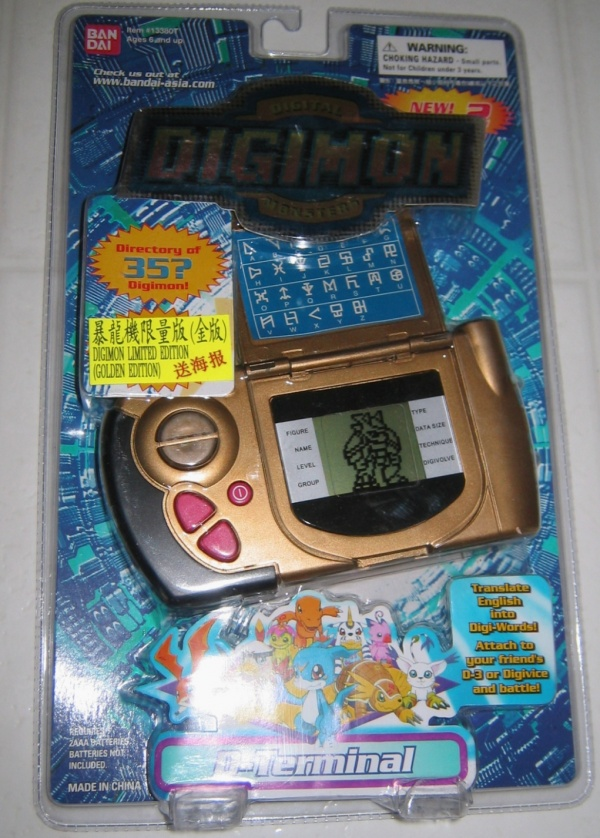 Digimon Digivice Terminal Metallic Gold