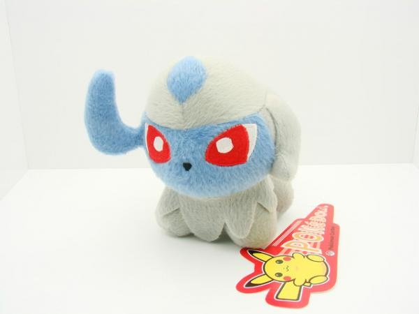 Absol Pokemon Plush Toy