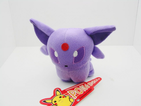 Espeon Pokemon Mini Plush Toy