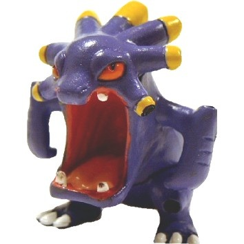 Pokemon Action Figure - Exploud
